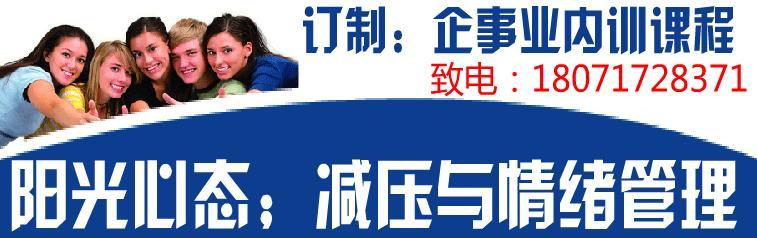 文章信息广告位02-内训